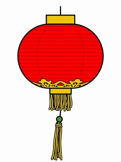 Chinese Clip Clipart 20art 20clip China Cartoon