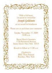 memorial announcement wording unveiling ceremony invitations announcements