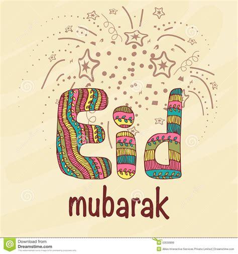 eid mubarak cards google search eid stickers eid