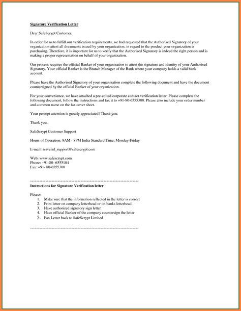 salary verification letter template salary slip