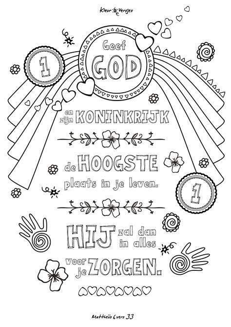 Kleurplaat Ik Ga Naar De Basisschool by 006 Identiteit Christelijke Werkjes