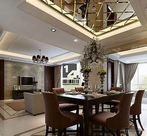 Modern Dining Room Design Ideas ~ Room Design Ideas