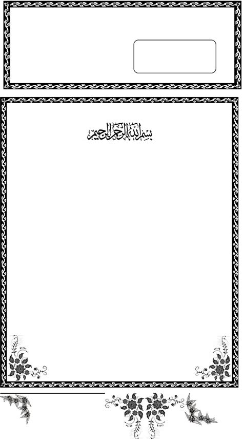 layout undangan tahlil contoh surat undangan tahlil