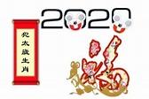2020年,犯太歲的生肖是哪些?