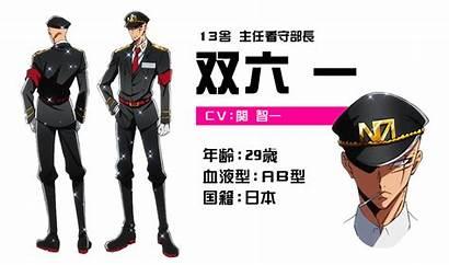 Hajime Sugoroku Nanbaka Prison Anime Guards Warden