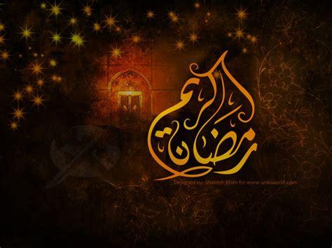 ramadan kareem wallpapers images