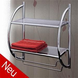 Handtuchhalter Fürs Bad : neu wandregal handtuchhalter bad badregal wand regal ~ Michelbontemps.com Haus und Dekorationen
