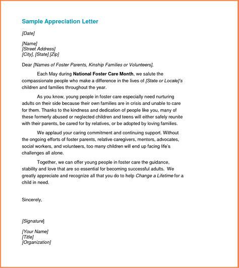personal letter  appreciation