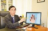 自閉部分變自殘 女患者「自食其指」 - 香港文匯報