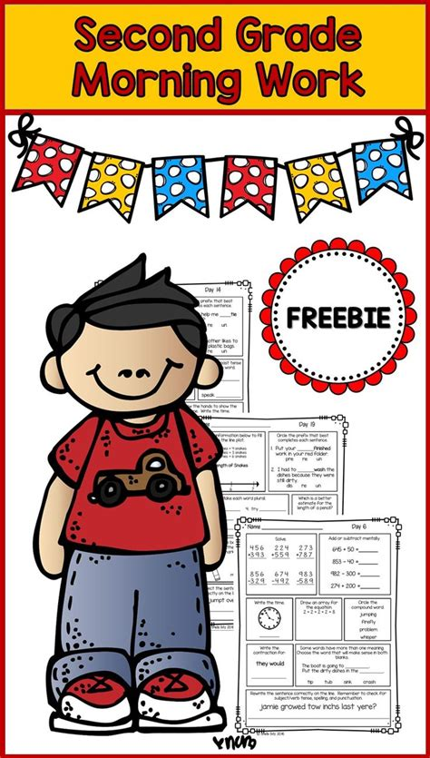 Free Morning Work For Second Grademental Math, 3digit Addition & Subtraction, Arrays, Telling
