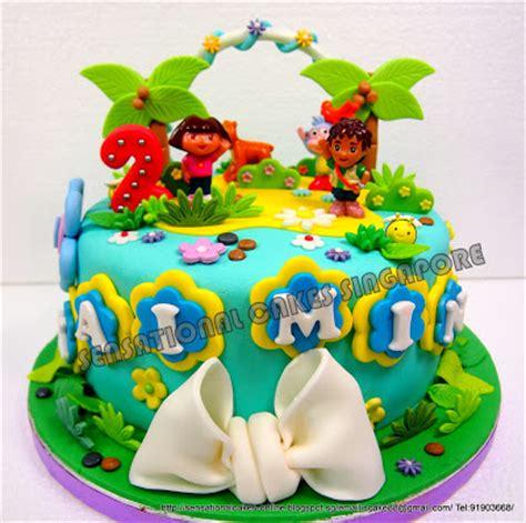 sensational cakes july