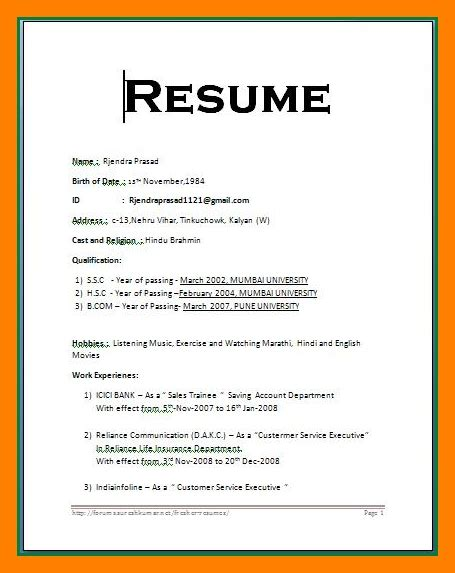 21154 word document resume format simple resume format for freshers in ms