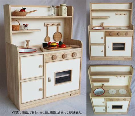 Best 25+ Wooden Toy Kitchen Ideas On Pinterest  Wood Kids