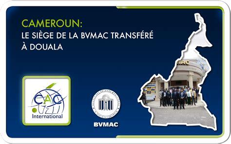 siege de la fff cameroun le siège de la bvmac transféré à douala