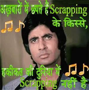 Facebook Comment Photo In Hindi | www.pixshark.com ...