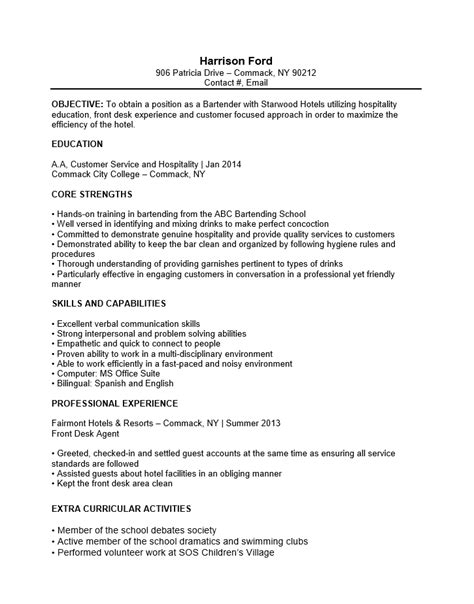 Bartending Resume No Experience by Free Bartender No Experience Entry Level Resume Template