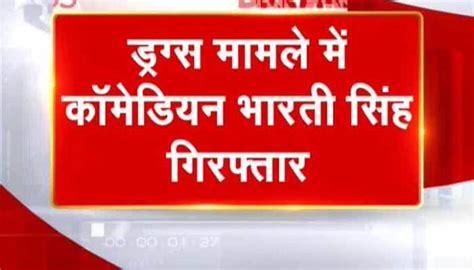 Comedian Sunil Pal and Raju Srivastava latest reaction on ...
