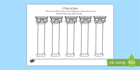 pillars of islam worksheet religion religious studies muslim