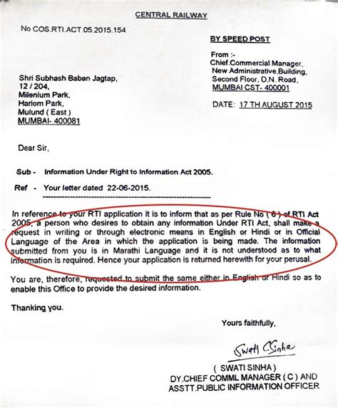 mumbai cr official apologises  rejecting rti query