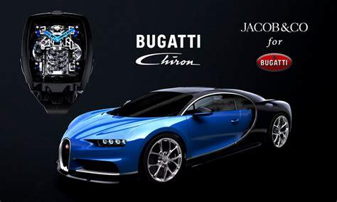 Отметок «нравится», 248 комментариев — jacob & co. Jacob & Co. X Bugatti Chiron Tourbillon | Welcome to the 007 World!