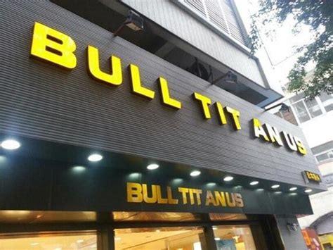 funny font spacing fails team jimmy joe