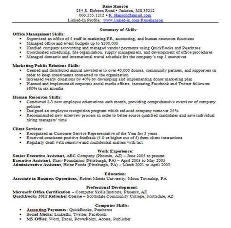 resume example for skills section 10 resume skills to state in your applications writing