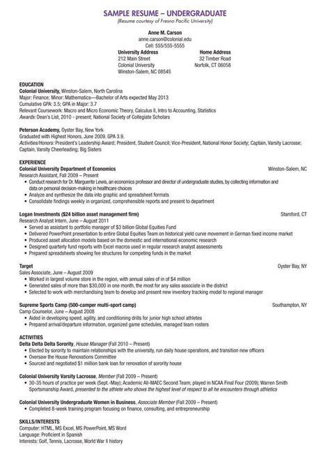 Undergraduate Resume Objective by 2017 Reddit 3resume Templates Resume Sle Resume Resume