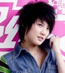 大大的栗子@劉力揚--華研08年最燿眼的新人|PChome新聞台