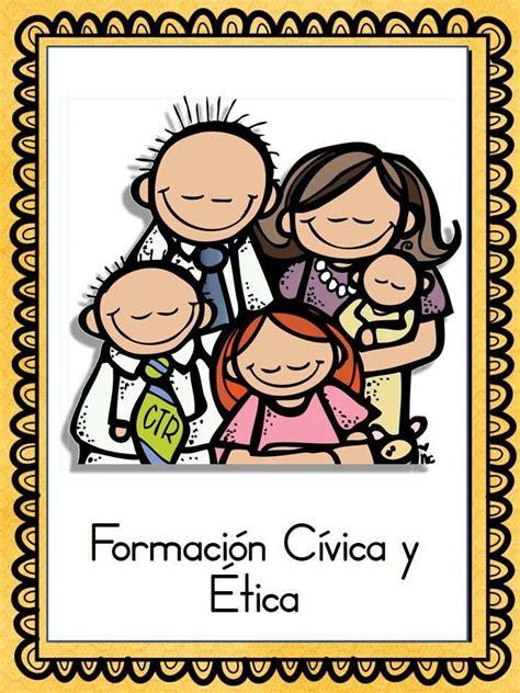portadas de formacion civica y etica para colorear imagui portadas de formacion civica y etica