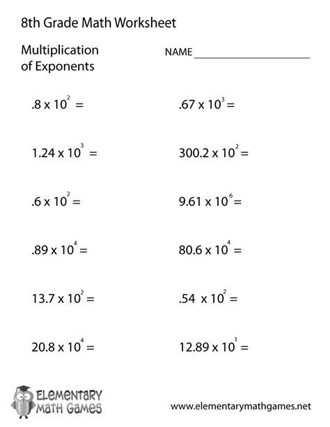 eighth grade multiplication of exponents worksheet