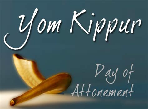 Day Of Atonement (in Hebrew