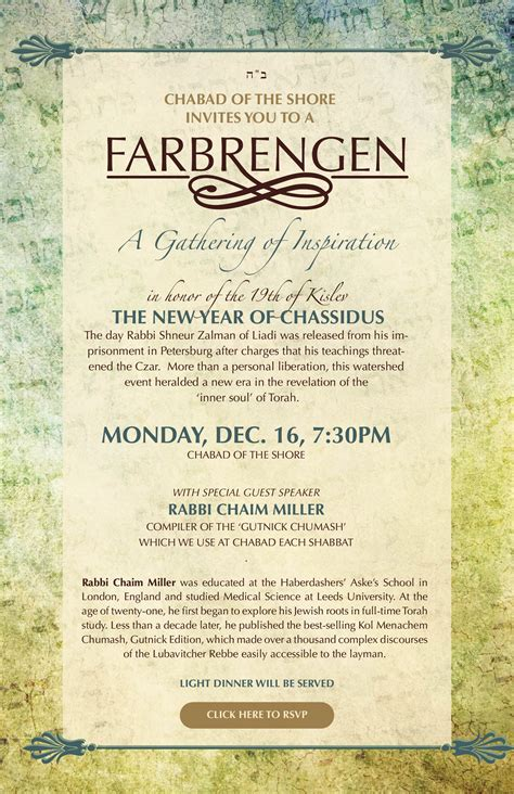 19 Kislev Farbengen with Rabbi Chaim Miller – Chabad of ...