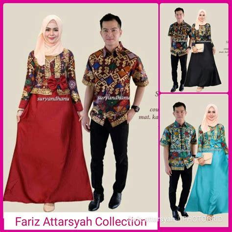 jual baju batik couple sarimbit gamis ayla seragam pesta hijab baju muslim modern mewah harga