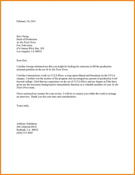 referral letter letters  sample letters