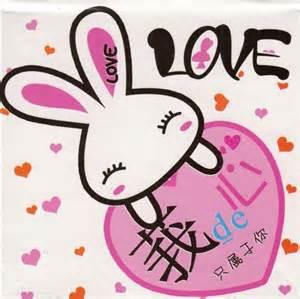Kawaii Love Bunny