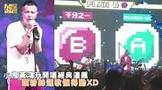 小鬼黃鴻升開唱經典連飆 讓粉絲選歌懶得動XD   娛樂   聯合影音