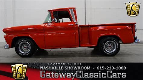 1961 Chevrolet Apache  Gateway Classic Cars Of Nashville