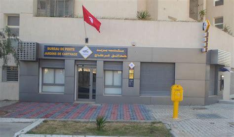 ouverture bureau poste ouverture d 39 un nouveau bureau de poste aux jardins de