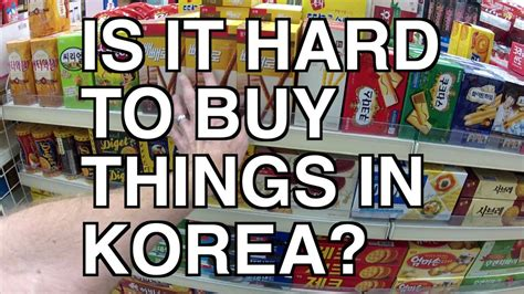 Is It Hard To Buy Things In A Convenience Store? Youtube