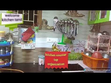 small kitchen counter top organisation tamil