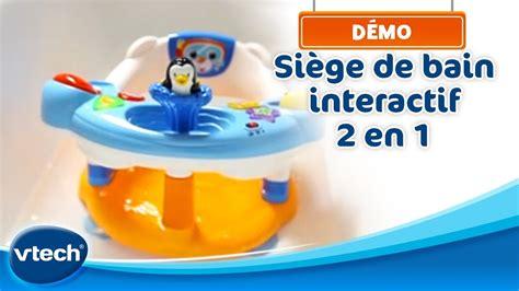siege de bain vtech démo siège de bain interactif 2 en 1 de vtech
