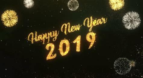 صور عام جديد 2019 رمزيات تهنئة بالعام الجديد