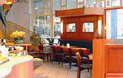 Cassius Garten Bonn Zentrum Biorestaurant