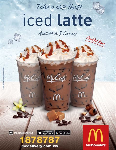 You won't need a french press, but obviously, well made coffee couldn't hurt this. mcdonald's iced latte vs iced coffee