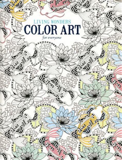 living wonders color art for everyone adult coloring book