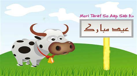 happy eid ul azha mubarak wishes hd wallpapers