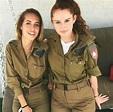 以色列美人計露餡,哈馬斯逮捕45名叛徒,下令不留下一個活口 - 每日頭條