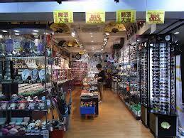 agen bahan bangunan murah berkwalitas toko bangunan