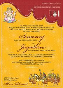 hindu wedding card by graphix shiv graphicriver With indian wedding invitations photoshop templates