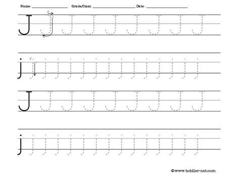 free tracing letter j worksheet